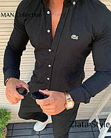 Красивая стильная мужская рубашка