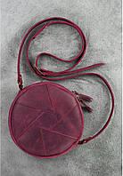 Круглая женская сумка-клатч кожаная марсала Crazy Horse (ручная работа), фото 1