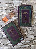 """Набор книг """"Женщины"""", """"Хлеб с ветчиной""""Чарльз Буковски"""
