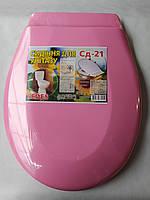 Крышка для унитаза пластмасовая розовая