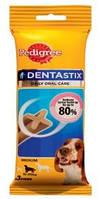 Дента Стикс Denta Sticks палочки для чистки зубов у собак 77 г (3 шт) Премиум. Pedigree Педигри