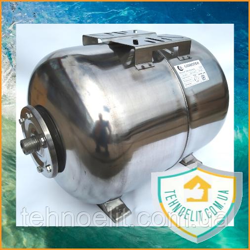 Гидроаккумулятор из нержавейки 50 литров горизонтальный GIDROTEH PTH50SS с нержавеющим фланцем