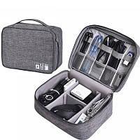 🔝 Дорожный органайзер-сумка для проводов, зарядок, кабелей и мелкой электроники в дорогу (серый)  | 🎁%🚚