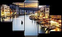 Модульная картина Гранд канал, Венеция 123x69 см Код: W4528M