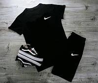 Шорты + Футболка + Подарок Nike x all black | спортивный костюм летний