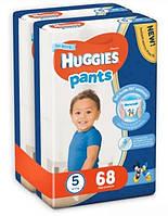Подгузники-трусики Huggies Pants для мальчиков 5 (12-17 кг), 68 шт. (34штx2)