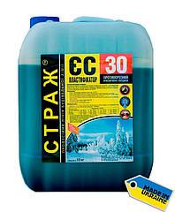 Пластифікатор для бетону Страж-30 ЕС-30 5л