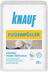 Шпаклівка Knauf Fugenfuller 25кг
