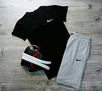 Шорты + Футболка + Подарок Nike x grey-black | спортивный костюм летний