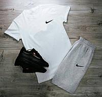 Шорты + Футболка + Подарок Nike x grey-white | спортивный костюм летний, фото 1