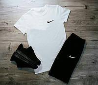 Шорты + Футболка + Подарок Nike x black-white | спортивный костюм летний