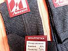 Носки мужские хлопок вставка сеточка высокие р.29 серый. От 10 пар по 5грн, фото 2