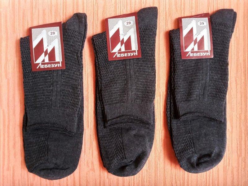 Носки мужские хлопок вставка сеточка высокие р.29 серый. От 10 пар по 5грн