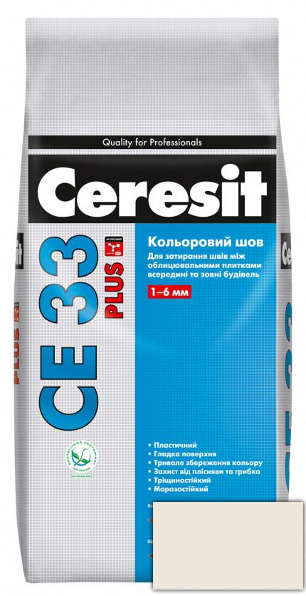 Фуга Ceresit CE 33 Plus 120 Жасмин 2кг
