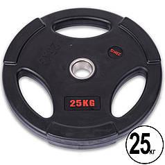 Млинці (диски) обгумовані з потрійним хватом і металевою втулкою d-51мм Life Fintess SC-80154B-25 25кг