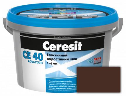 Фуга Ceresit CE 40 Темно-коричневий 2кг