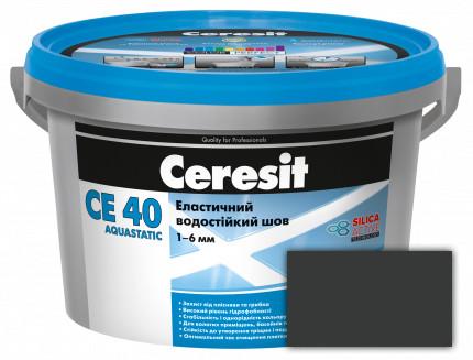 Фуга Ceresit CE 40 Графіт 2кг