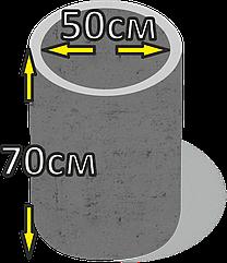 Кільце колодязьне бетонне d50см
