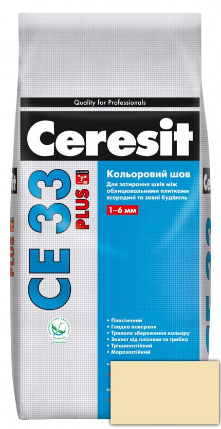 Фуга Ceresit CE 33 Plus 140 ваніль 2кг