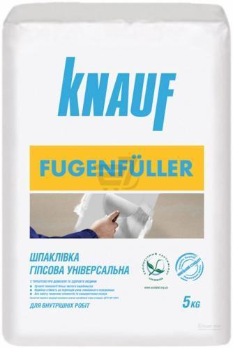 Шпаклівка Knauf Fugenfuller 5кг