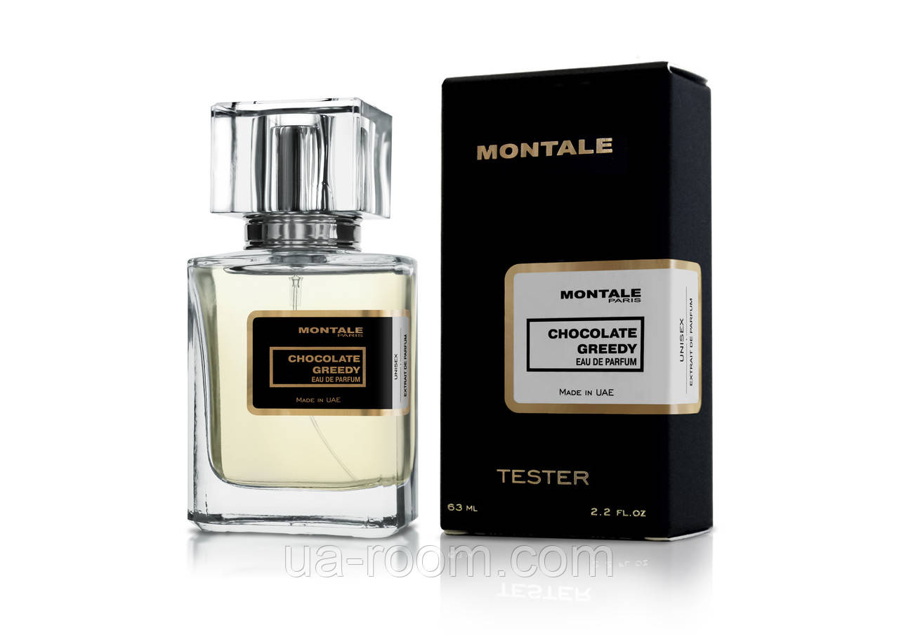 Тестер унисекс Montale Chocolate Greedy, 63 мл.