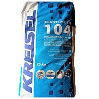 Клей для плитки Kreisel 104 Elasti Multi, фото 1