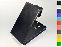 Откидной чехол из натуральной кожи для Sony Xperia L2