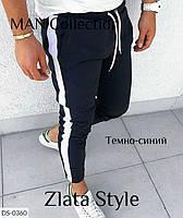 """Мужские модные спортивные штаны """"Стив"""" синие"""