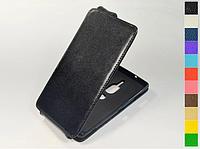 Откидной чехол из натуральной кожи для Sony Xperia XZ2 Premium H8166