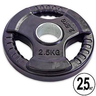 Блины (диски) обрезиненные с тройным хватом и металлической втулкой d-52мм Record TA-5706- 2,5 2,5кг (черный), фото 2
