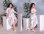 Стильный костюм   (размеры 48-62) 0242-98, фото 2