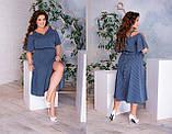 Стильный костюм   (размеры 48-62) 0242-98, фото 4