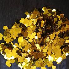 Аксесуари для свята конфеті квадратики 5мм золото 100 грам