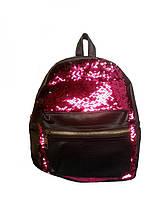 Рюкзак детский с пайетками перевертышами для девочки 044Z