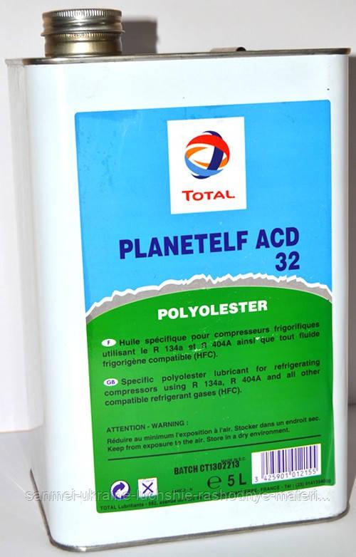 Масло холодильное ACD 32 Planet Elf (TOTAL) 5L
