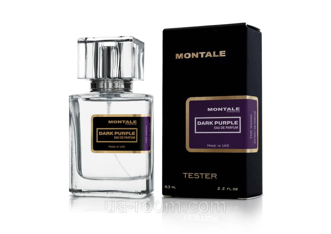 Тестер женский Montale Dark Purple, 63 мл.