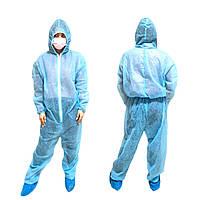 Комбинезон защитный одноразовый голубой спандбонд XXL