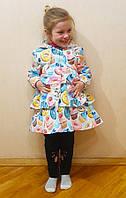 Легкий детский плащ на кнопках с пончиками 80-134 р, фото 1