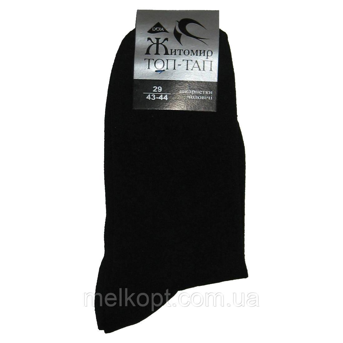 Мужские носки ТОП-ТАП - 8,30 грн./пара (стрейч, черные)