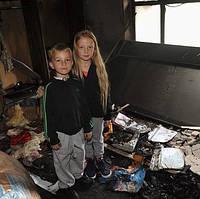Страхування особистого майна від пожежі. Пожежна страховка