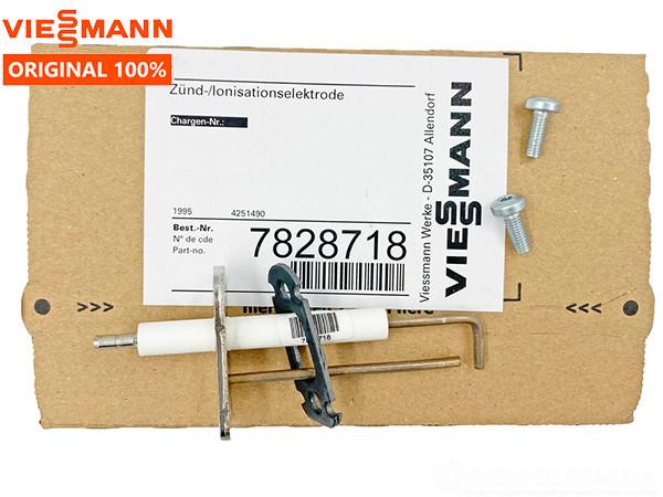 Электрод розжига и ионизации Viessmann Vitodens B1HC, WB1B, WB1C - 7828718