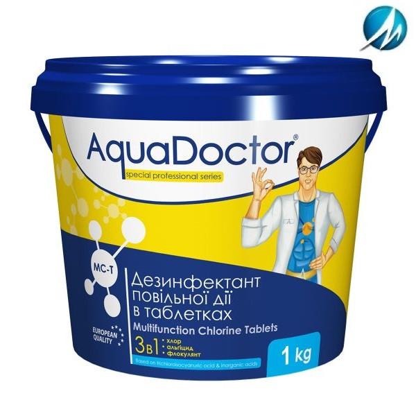 Средство 3 в 1 по уходу за водой AquaDoctor MC-T, 1 кг