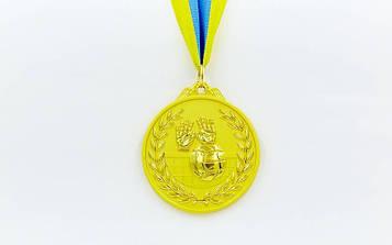 Медаль спортивна двоколірна з стрічкою Волейбол (метал, покриття 2 тони,56g золото, срібло, бронза)