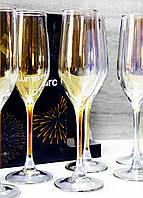Набір Келихів Для Шампанського Luminarc CELESTE Золотистий хамелеон 160 мл*6 шт P1636, фото 1