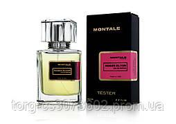 Тестер унисекс Montale Roses Elixir, 63 мл.