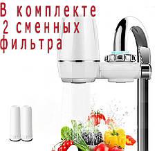 Фильтр для воды Adna Water Cleaner + 2 фильтра с годовым запасом сменных фильтров насадка на кран
