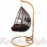 Подвесное кресло-качалка кокон B-183E (коричневое) (46000007), фото 3