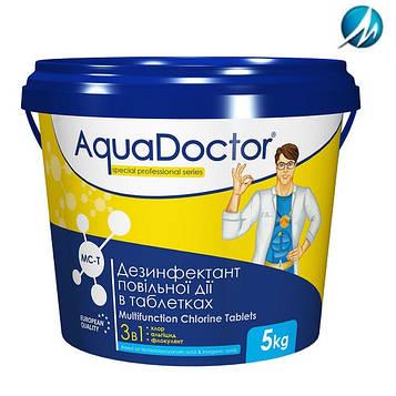 Средство 3 в 1 по уходу за водой AquaDoctor MC-T, 5 кг