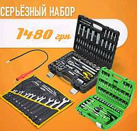 ТРИ Набора инструмента за 1480 грн (Набор 108 ед. Сталь 70006+Набор  Сталь 40015 +Набор ключей 12 ед )