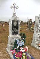 Памятники из мраморной крошки, г. Луцк, фото 1
